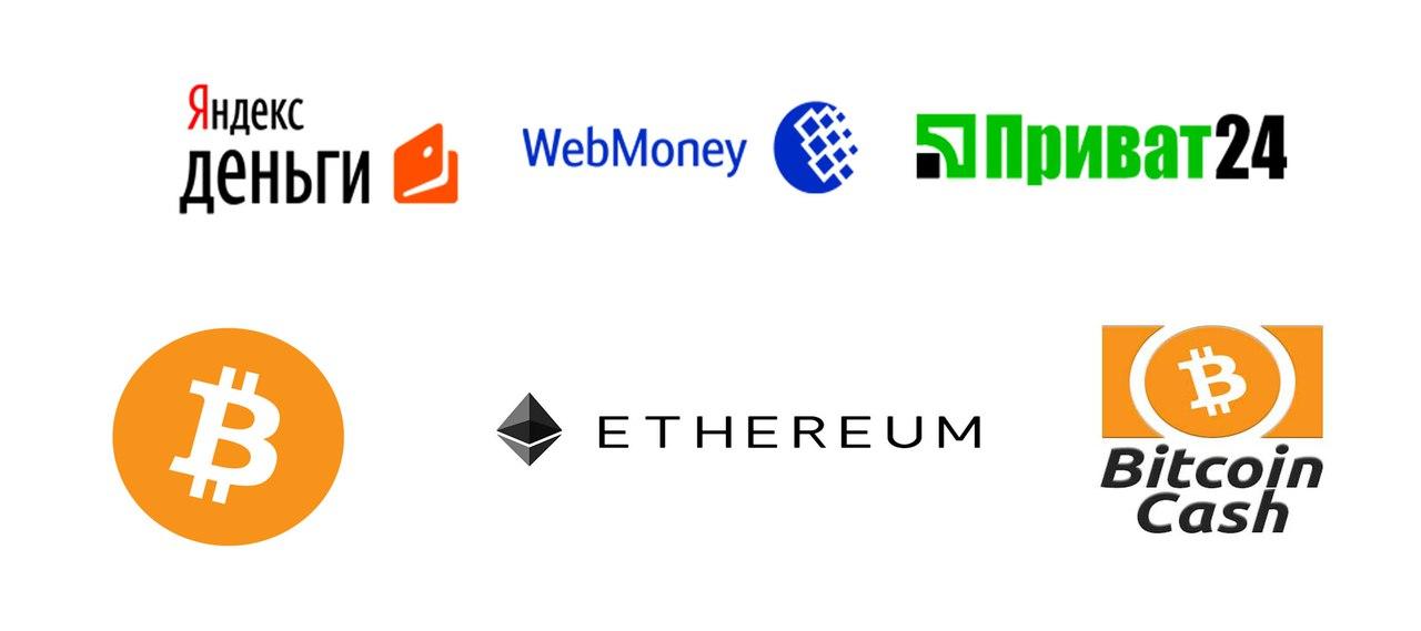 Обмен Perfect Money, Neteller, Bitcoin, Bitcoin Cash