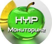 Что такое хайп: Вся суть хайп-мониторинга