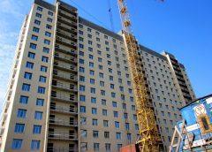 Инвестиции в строительство недвижимости: Формы денежных вложений
