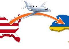 ASOS — доставка в Украину из США
