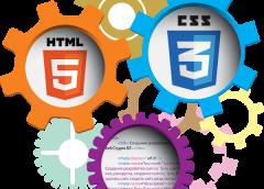 Создание сайта: основные аспекты и замечания