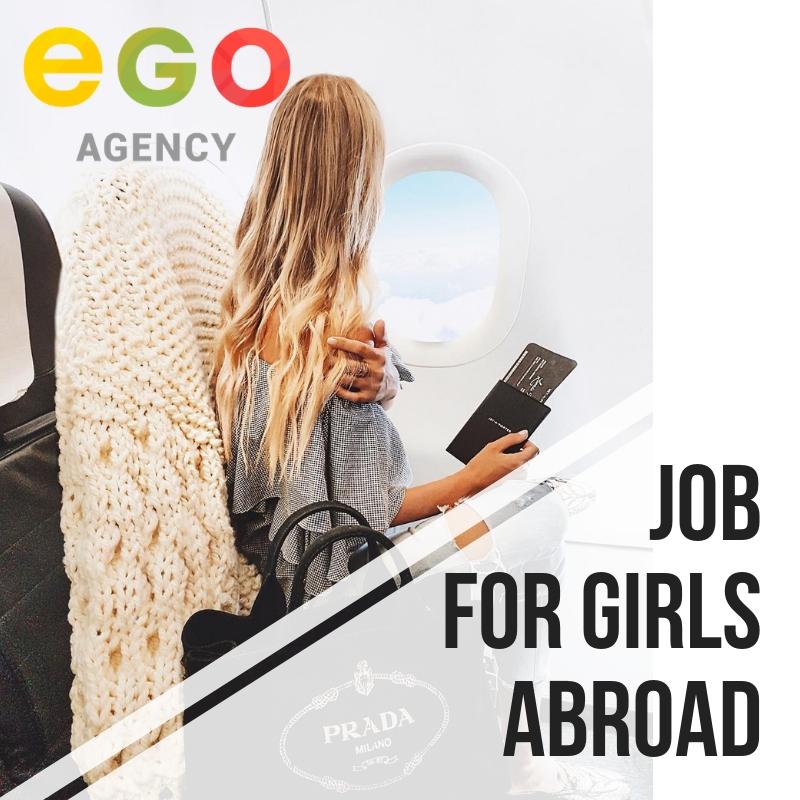 EGO agency – агентство по трудоустройству девушек за рубежом