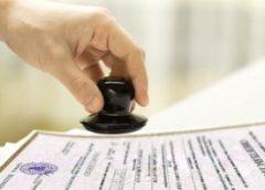В чем отличие лицензирования и сертификации