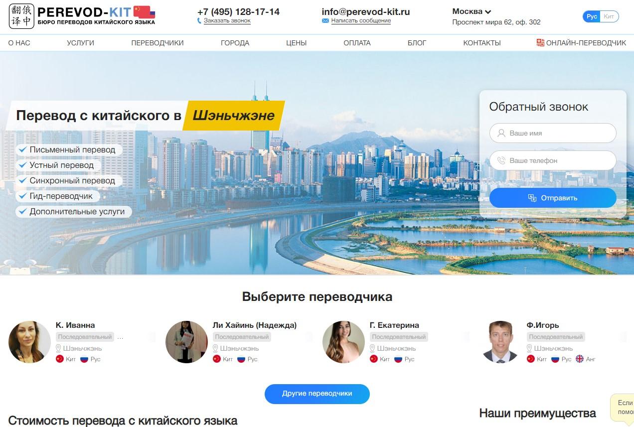 Бюро переводов работа фрилансером be a freelance web designer